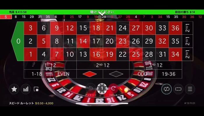 オンラインカジノ プレイ画像