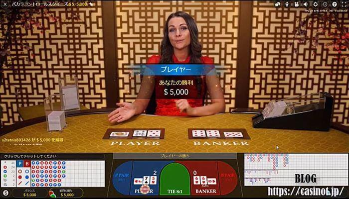 オンラインカジノ 勝率を高めるルール