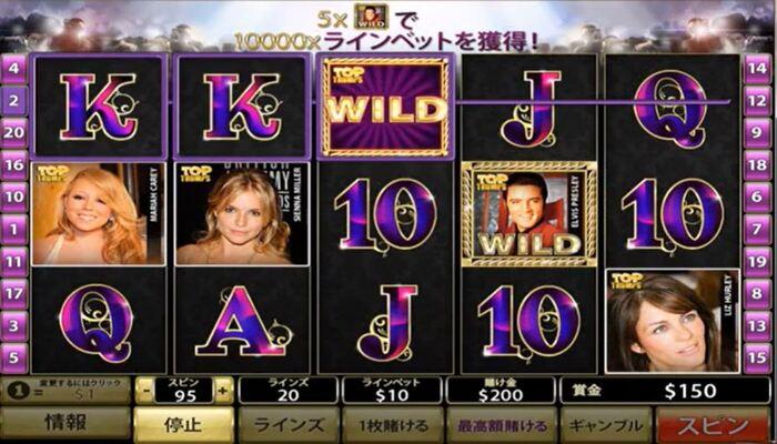 ジパングカジノ スロットプレイ画面