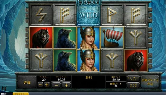 ジパングカジノ スロット プレイ画面