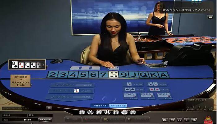 ジパングカジノ ハイロープレイ画面