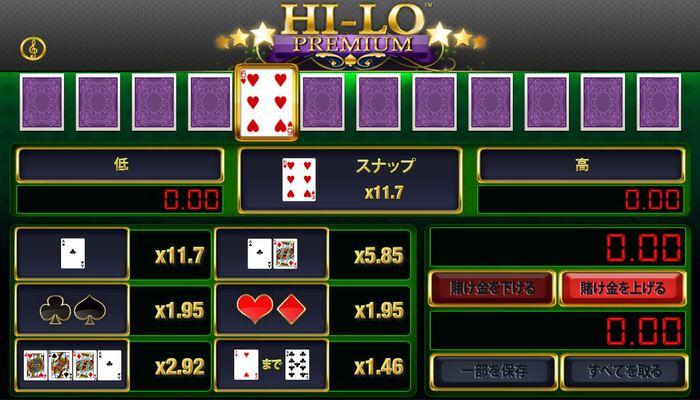 ジパングカジノ ハイロー プレイ画面