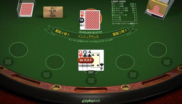 ジパングカジノ ブラックジャック画面