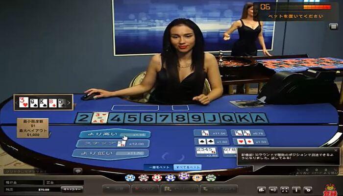 ジパングカジノ プレイ画面