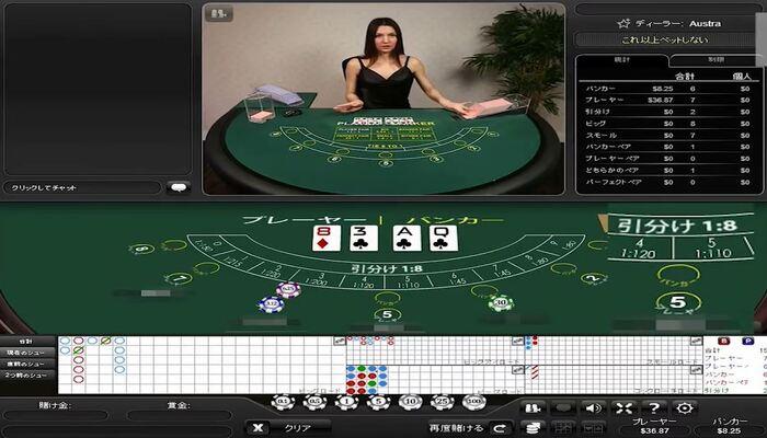 ジパングカジノ ポーカー プレイ画面