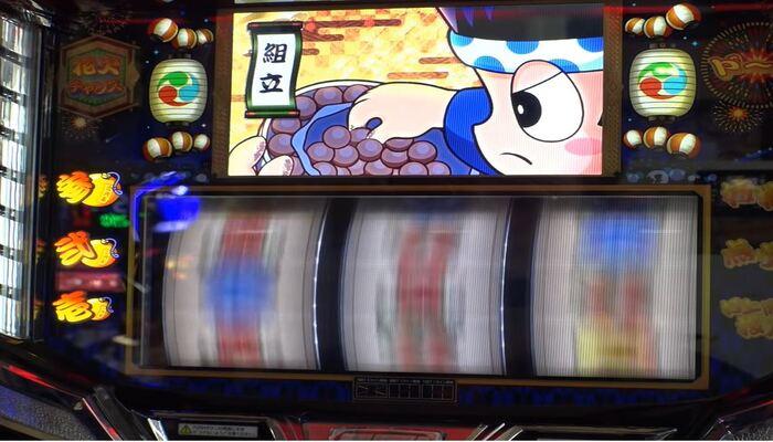 ドンちゃん2 パチスロ プレイ画面