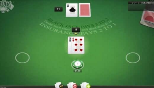 ブラックジャックの種類を解説!オンラインカジノでの遊び方は?