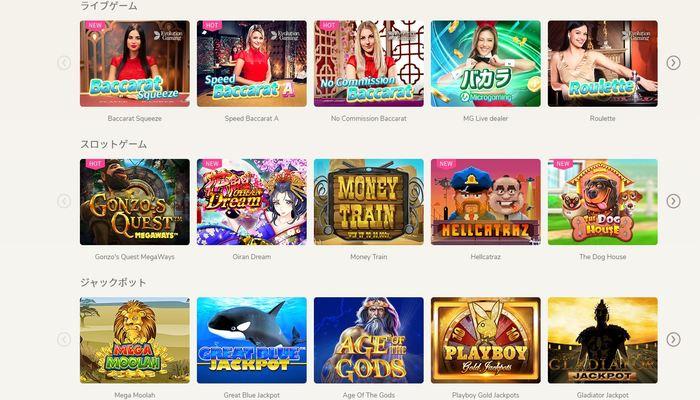 ユースカジノ ゲーム