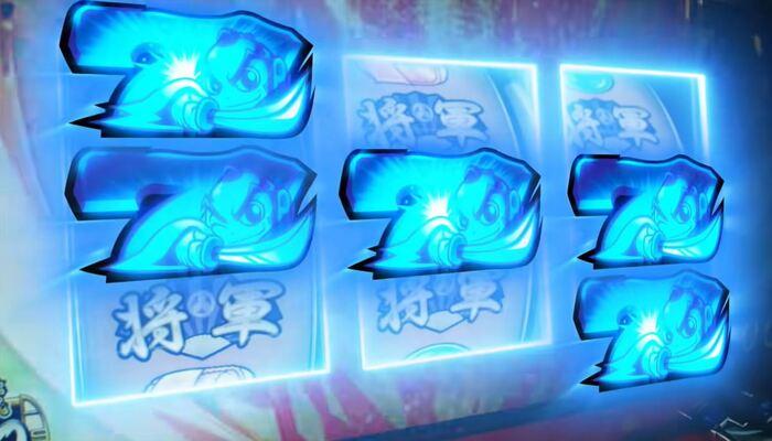 吉宗3 BIG 公式画面