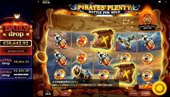 Pirates Plenty Battle for Gold プレイ画面