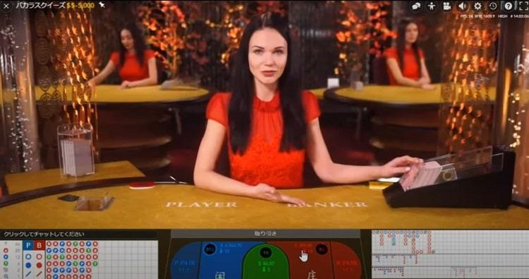 ブラックジャック ライブカジノ プレイ画面