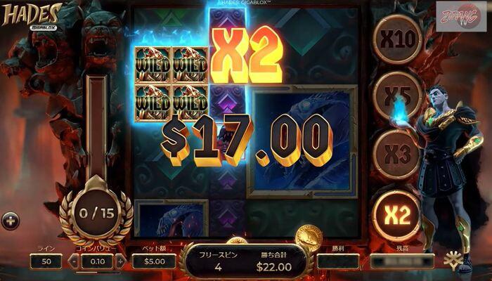 ジパングカジノ ギガブロックススロットプレイ画面