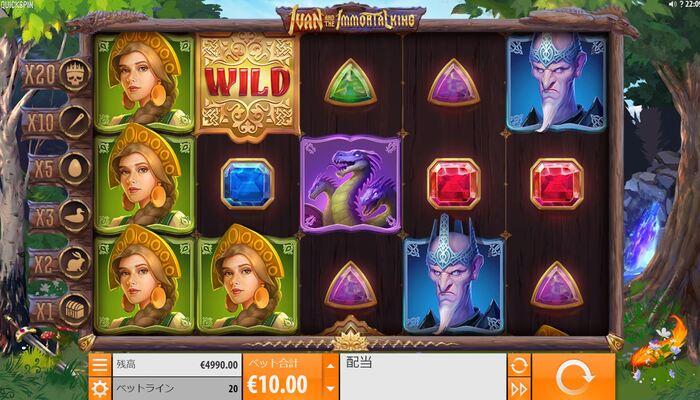 ジパングカジノ クイックスピンプレイ画面