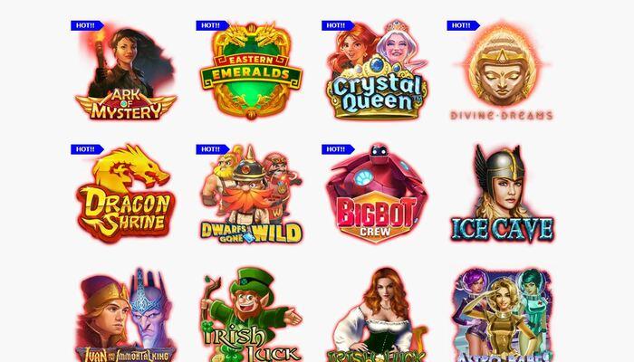 ジパングカジノ スロットゲーム一覧