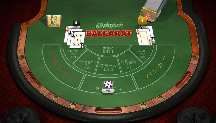 ジパングカジノ バカラプレイ画面