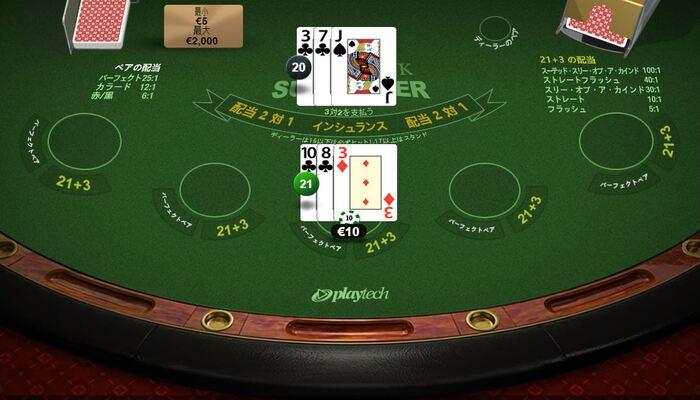 ジパングカジノ ブラックジャックプレイ画面