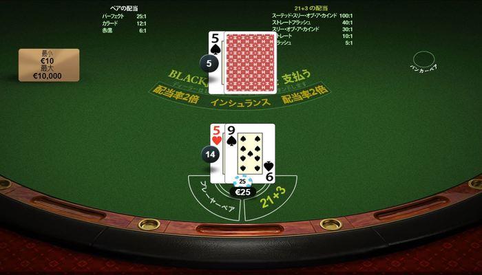 ジパングカジノ ブラックジャック プレイ画面