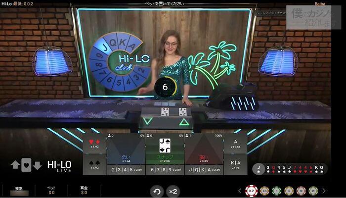 ジパングカジノ ライブハイロープレイ画面
