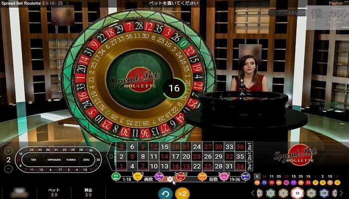 ジパングカジノ ライブルーレットプレイ画面