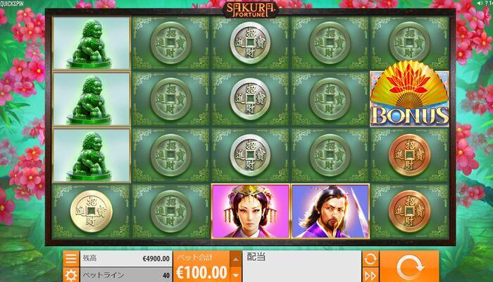 ジパングカジノ SLOT プレイ画面