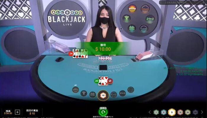 ユースカジノ ブラックジャックプレイ画面