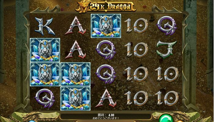 24k Dragon プレイ画面