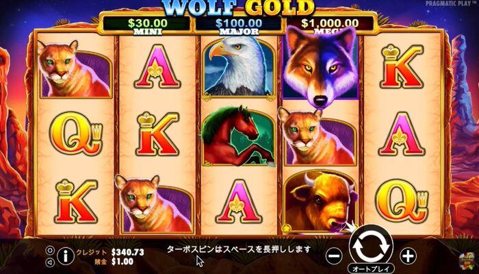 Wolf Gold プレイ画面